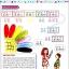 轻松学中文(少儿版)(英文版)课本2b(含1CD) Easy Steps to Chinese for Kids (2b)Textbook+CD thumbnail 3