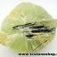 ▽พรีไนท์ (Prehnite)ธรรมชาติ ประเทศมาลี (10.2g)