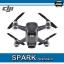 DJI SPARK Standard สั่งงานด้วยมือ thumbnail 7