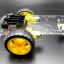 โครงรถ หุ่นยนต์ Smart car 2WD Robot Car thumbnail 5