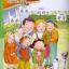 美猴王汉语(少儿)2A(含1CD)Monkey King Chinese (Children) 2A (Including 1 CD) thumbnail 3