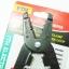 คีมปอกสายไฟ YTH-1041 0.9 - 5.5 mm thumbnail 2