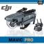 DJI MIVIC PRO Standard Free SJCAM SJ4000 WiFi thumbnail 9