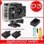 Sj5000X+ Battery + Dual Charger + Bobber( 7 สี ) thumbnail 1