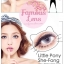 She-Fong/Little Pony Dia.14 Gray thumbnail 6