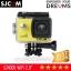SJCAM SJ4000 WIFI 2.0 นิ้ว (Yellow) ประกัน 1 ปี thumbnail 1