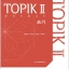 หนังสือ Exit Korean TOPIK II : Writing thumbnail 1