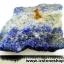 ▽ลาพิส ลาซูลี่ Lapis Lazuli ก้อนธรรมชาติ (21g)