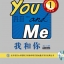You and Me 1- Learning Chinese Overseas: Workbook+CD thumbnail 1