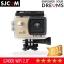 SJCAM SJ4000 WIFI 2.0 นิ้ว (Gold) ประกัน 1 ปี thumbnail 1