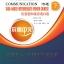 Erya Chinese-Communication: Task- Based Intermediate Spoken Chinese 2+MP3 thumbnail 1