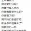 体验汉语口语教程2+QR Code Experiencing Chinese Oral Course 2+QR Code thumbnail 2