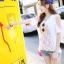 เสื้อยืดวัยรุ่น สีขาว เว้าไหล่ยาว แต่งกระดุม ลายน่ารัก thumbnail 3