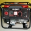 เครื่องปั่นไฟ OLSEN 220V 1200W รุ่น OL1500 thumbnail 1