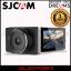 SJCAM SJDASH DASHCAM thumbnail 1