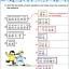 轻松学中文(少儿版)(英文版)练习册3b Easy Steps to Chinese for Kids(English Edition) Workbook 3b thumbnail 3
