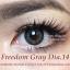 NEW!! FREEDOM Dia.14 Gray (ญาญ่า) thumbnail 3