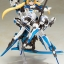 (Pre-order)Frame Arms Girl - Hresvelgr=Ater Plastic Model thumbnail 5