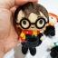 พวงกุญแจตุ๊กตาแฮร์รี่ พอตเตอร์ งานเดียวกับญี่ปุ่น ไซส์ 10 cm. thumbnail 6