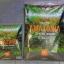 ดินADA Aamazonia 3ลิตร # powder thumbnail 1