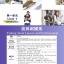 New Target Spoken Chinese Language 4 + MP3 新目标汉语:口语课本 4 (含1MP3) thumbnail 2