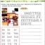 轻松学中文(少儿版)(英文版)练习册3b Easy Steps to Chinese for Kids(English Edition) Workbook 3b thumbnail 6
