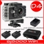 Sj5000X+ Battery + Dual Charger + Bag(L)( 7 สี ) thumbnail 1