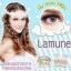 Lamune Gray (พลอย เฌอมาลย์) thumbnail 3