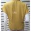 jp5106-เสื้อแฟชั่น สีเหลืองตองแก่ อก 36 นิ้ว thumbnail 3