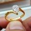 แหวนเพชรแท้(พร้อมส่ง) thumbnail 3