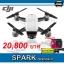 DJI SPARK Standard (White) Free SJCAM SJ4000 thumbnail 8