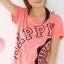 เสื้อยืดสีชมพูสกรีนคำว่า HAPPY จั๊มปลายแขนและชายเสื้อเล็กน้อย thumbnail 3