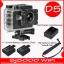 Sj5000X+ Battery + Dual Charger + TMC Selfie( 7 สี ) thumbnail 1