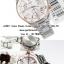 นาฬิกา Casio Sheen Cruise Line รุ่น SHE-5517SG-7A thumbnail 1