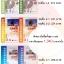 ชุดแบบเรียนภาษาจีน Hanyu Jiaocheng 2nd Edition ระดับ 1-1 ถึง 3-2 (6เล่ม/ชุด +CD) thumbnail 1