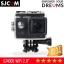 SJCAM SJ4000 WIFI 2.0 นิ้ว (Black) ประกัน 1 ปี thumbnail 1