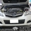 ชุดท่อไอเสีย Subaru Legacy by PW PrideRacing thumbnail 1