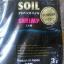 ดินเลี้ยงกุ้ง Advanced soil *3L พาวเดอร์ thumbnail 3