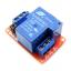 Relay Module โมดูลรีเลย์ 5V 30A 1 Channel ทำงานแบบ Active Low/High thumbnail 2