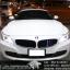 ชุดท่อไอเสีย BMW Z4 Custom-made @PW PrideRacing thumbnail 1