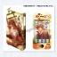 DezaJacket Toki no Kizuna for iPhone 4/4S Chisato thumbnail 1