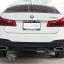 ชุดท่อไอเสีย BMW G30 530e Series 5 thumbnail 10