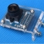 Camera Module (OV7670) Case thumbnail 1