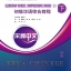 Erya Chinese-Elementary Chinese: Comprehensive Course 2 Vol. 2+MP3 thumbnail 1