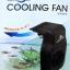 พัดลมเกาะข้างตู้ coolingFan*AquaWolrd thumbnail 3