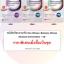 ชุดหนังสือเรียนภาษาจีน Erya Chinese-Business Chinese Advanced Conversation + CD thumbnail 1