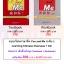 ชุดแบบเรียนภาษาจีน You and Me ระดับ 2 Learning Chinese Overseas + CD thumbnail 1