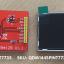 จอ TFT Module LCD SPI Red Color Display 1.44 inch ST7735 128*128 thumbnail 2