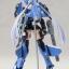 (Pre-order) Frame Arms Girl - Stiletto Plastic Model thumbnail 15
