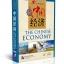 Narration of China: The Chinese Economy + DVD讲述中国课件系列中国经济 (附DVD-ROM光盘) thumbnail 1